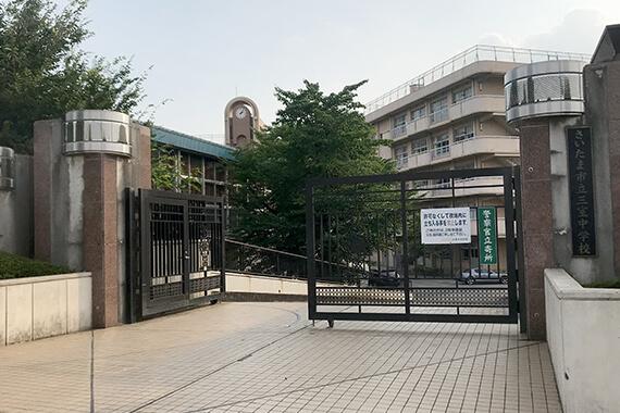 さいたま市立三室中学校