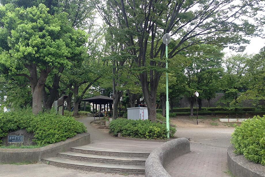 東中尾公園