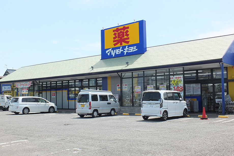 マツモトキヨシ浦和大間木店